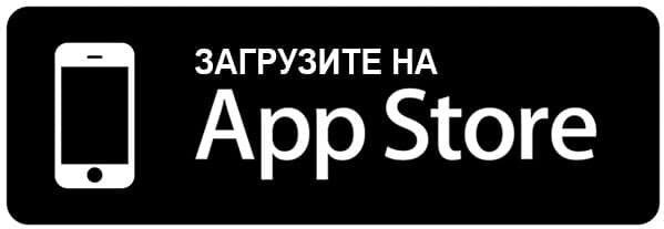 Загрузить приложение Сбербанк Бизнес Онлайн на iOS